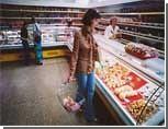 Южноуральский Роспотребнадзор: 96% пищевого брака - это продукты отечественного производства