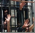 Заключенные совершили дерзкий побег