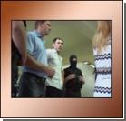 Из Украины депортировали Мага-бороду. ФОТО