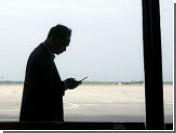 США отменят налог на личные разговоры