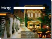Bing на один день обогнал Yahoo! по популярности