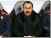 Газзаев сравнил себя с Лобановским