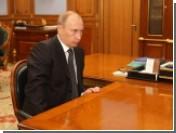Путин поручил создать олимпийский университет