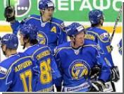 Подмосковный клуб исключен из КХЛ