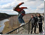 В Екатеринбурге растет популярность jumping - движения любителей прыгать с высоты