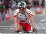 Повторная допинг-проба велогонщика российской команды оказалась положительной