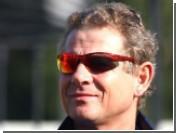 """Бывший тренер """"Зенита"""" рассказал о своем пристрастии к антидепрессантам"""