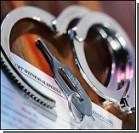 Генпрокуратура незаконно преследует судей?