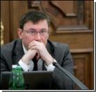 Луценко сводит личные счёты с губернатором?