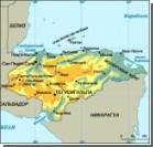 В Гондурасе произошел государственный переворот