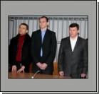 """Руководителей """"Днепрогаза"""" амнистировали последний раз?"""