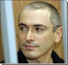 Суд отказался выпускать Ходорковского