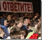 В России бунт! Путина просят разобраться