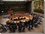 Южная Корея попросила СБ ООН наказать КНДР