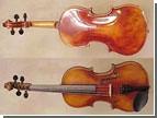 Скрипка Страдивари установила рекорд на аукционе в Японии. Все средства направят жертвам цунами