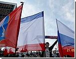 """""""Русский блок"""": Крым никогда не станет Родиной для пришлых руководителей, для них это - лишь место работы / """"Большинство жителей автономии будут защищать статус Крыма"""""""