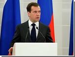 Медведев внес в Госдуму законопроект о снижении проходного барьера