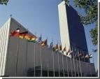 Из Либерии украинские миротворцы привезут медали ООН и привет для Януковича