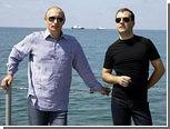 За год Медведев и Путин растеряли около 10 процентов сторонников