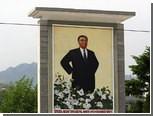 """Северокорейские вузы закроют на год ради """"вечного президента"""""""