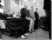 В Вене осуждены убийцы экс-охранника Кадырова