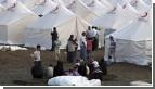 Беженцы из Сирии нашли приют в Турции