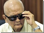 В Камбодже начался суд над четырьмя лидерами красных кхмеров
