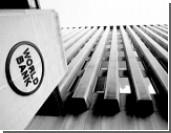 Дорогие продукты мешают росту мировой экономики
