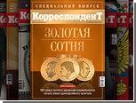 Состояние самого богатого украинца перевалило за 25 миллиардов долларов