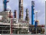 Арабы и канадцы вложились в газотранспортную сеть Норвегии