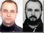 В Самаре задержали разыскиваемого Интерполом убийцу дальнобойщиков