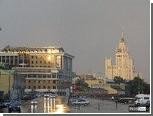 В Москве ограбили дипломатов из Омана