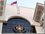 Верховный суд РФ приравнял призывы к терроризму к терактам