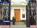 Начальника продслужбы СибВО оштрафовали на 25 миллионов рублей за взятку