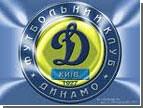 В Киев для подписания контракта с «Динамо» прилетел нигериец из «Монако». Дело практически на мази