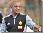 Роберто Карлос признал справедливым разгром от ЦСКА