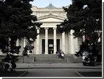 Минкульт освободит музеи от налога на прибыль