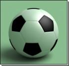 Папа Римский тоже играл в футбол. Фото