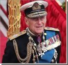 Супруг королевы Великобритании Елизаветы II госпитализирован в разгар торжеств