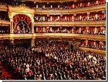 Суд отклонил иск музыкального критика к Большому театру