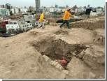 Германия вернула Перу 600-летнюю мумию
