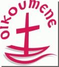 Экуменизм — самая жуткая секта в мире