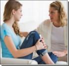 Опубликован список главных ошибок молодости