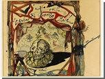 Из нью-йоркской галереи выкрали акварель Дали
