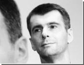 Михаил Прохоров: Я приведу во власть новых лидеров