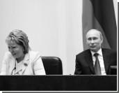 Российские сенаторы теперь смогут не опасаться безработицы