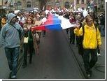 В Санкт-Петербурге стартовало шествие оппозиции