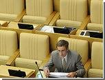 """Вице-спикера от """"Справедливой России"""" лишили слова в Госдуме"""
