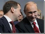 Медведев опроверг предположения о несамостоятельности правительства