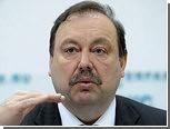 Геннадий Гудков сравнил себя с Ходорковским